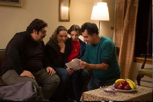 شبنم مقدمی و فرهاد اصلانی در فیلم ستاره بازی