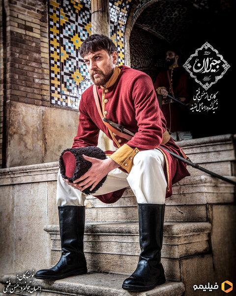 امیرحسین فتحی در نقش سیاوش سریال «جیران»