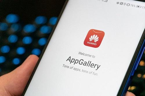 app_gallery_featured.jpg