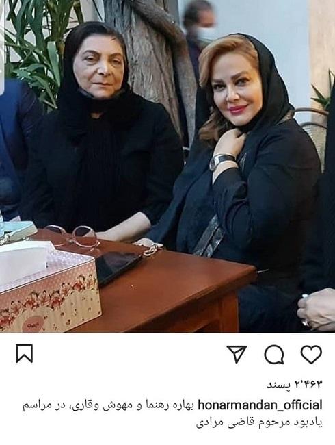 عکس جنجالی بهاره رهنما در ختم محسن قاضی مرادی سوژه شد + عکس