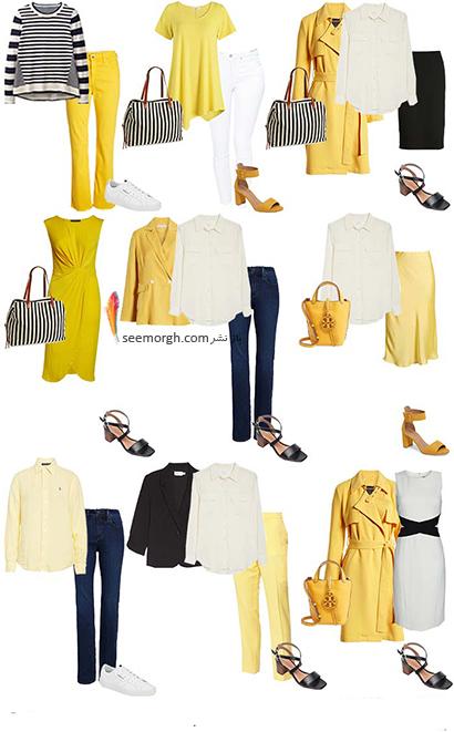 ست پیشنهادی شماره 4 برای ست کردن با رنگ زرد