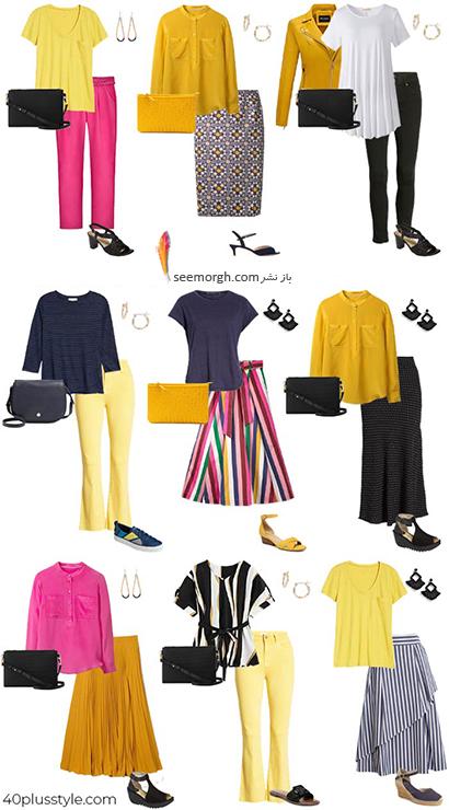ست پیشنهادی شماره 2 برای ست کردن با رنگ زرد