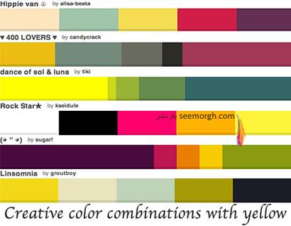 پالت رنگی پیشنهادی برای ست کردن با رنگ زرد