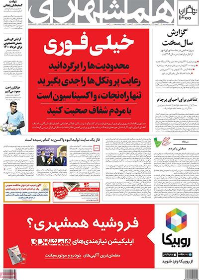 newspaper400011804.jpg