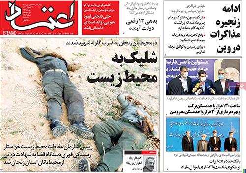 newspaper400011807.jpg