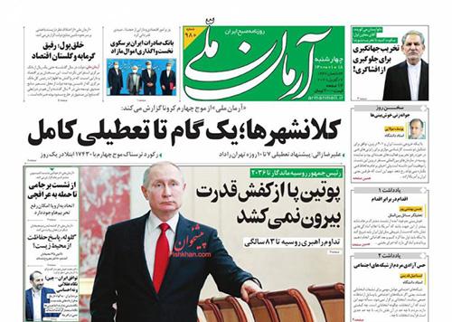 newspaper400011808.jpg