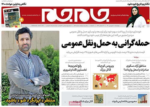 newspaper400011809.jpg