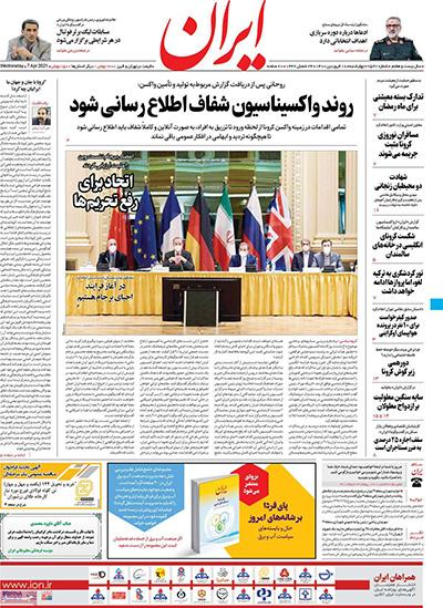 newspaper400011810.jpg