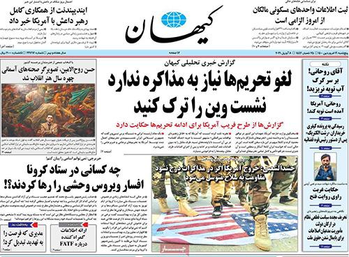 newspaper400011902.jpg