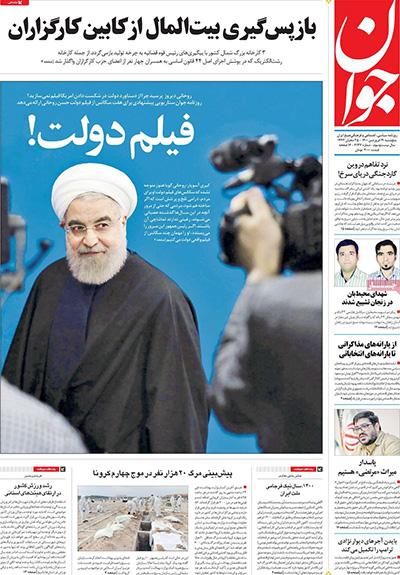 newspaper400011903.jpg
