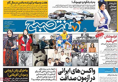 newspaper400011905.jpg