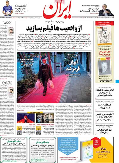 newspaper400011906.jpg