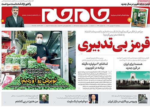 newspaper400011907.jpg