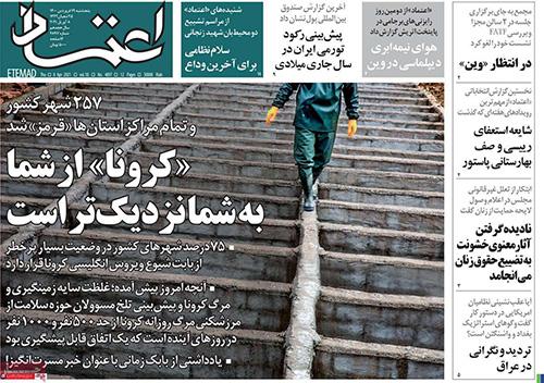 newspaper400011908.jpg