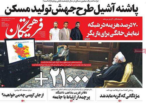 newspaper400011909.jpg