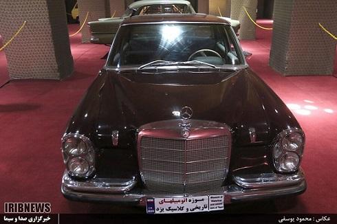 موزه اتومبیل های تاریخی یزد