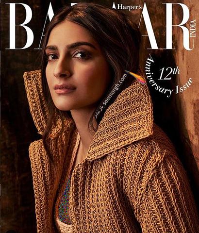 جدیدترین عکس های سونام کاپور Sonam Kapoor روی مجله مد Harpers Bazaar - عکس شماره 1