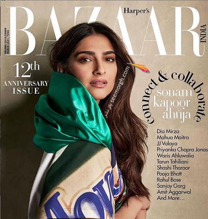 جدیدترین عکس های سونام کاپور Sonam Kapoor روی مجله مد Harpers Bazaar - عکس شماره 2