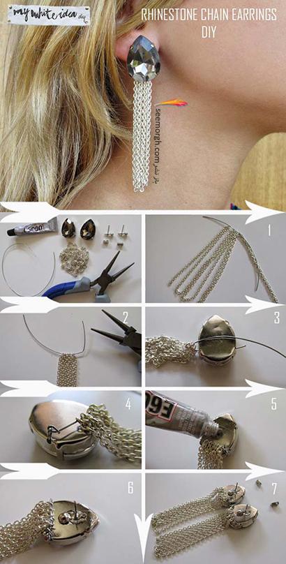 آموزش درست کردن گوشواره بلند زنجیری,آموزش درست کردن 10 مدل گوشواره شیک با لوازمی که در خانه دارید