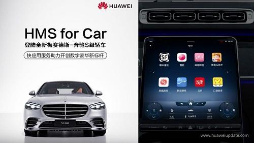 Huawei-Techs-3.jpg