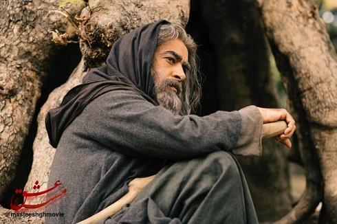 شهاب حسینی در مست عشق