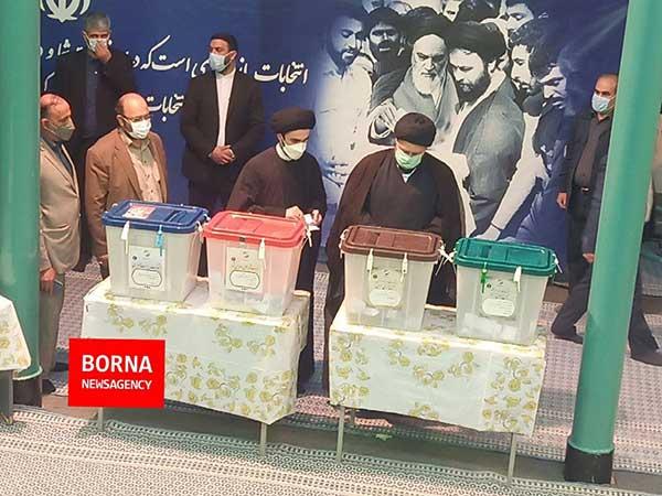 انتخابات ریاست جمهوری 1400، گزارش لحظه به لحظه
