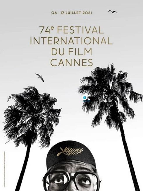 پوستر جشنواره فیلم کن 2021