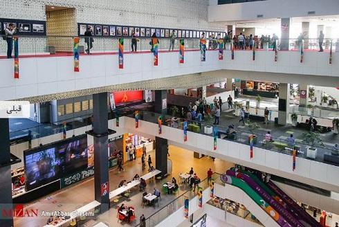 تصاویر هفتمین روز سی و هشتمین جشنواره جهانی فیلم فجر