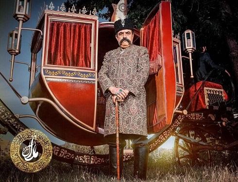 حسن معجونی در نقش ناصرالدین شاه در «آهوی من مارال»