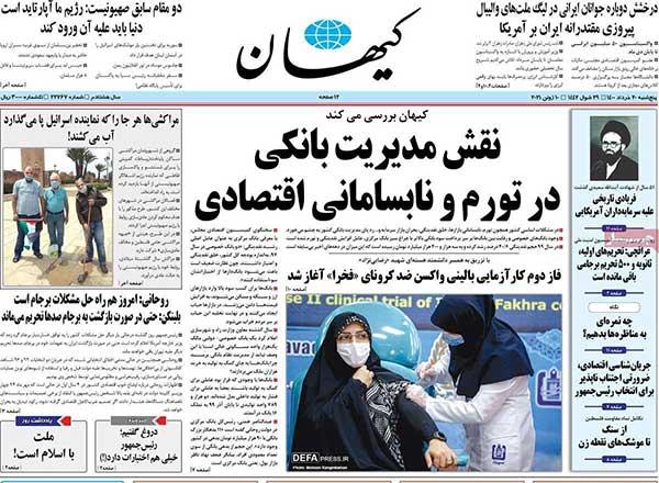 newspaper400032002.jpg