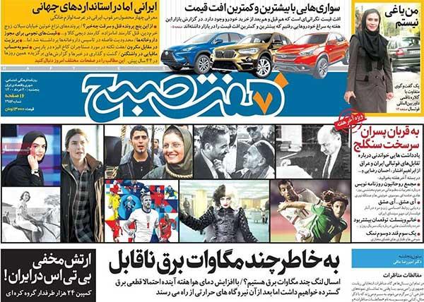 newspaper400032003.jpg
