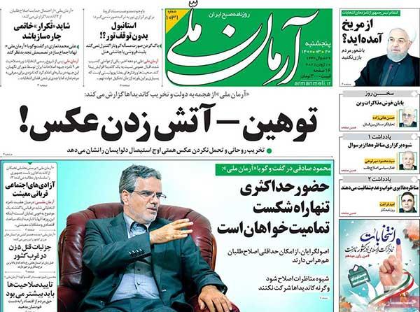 newspaper400032004.jpg