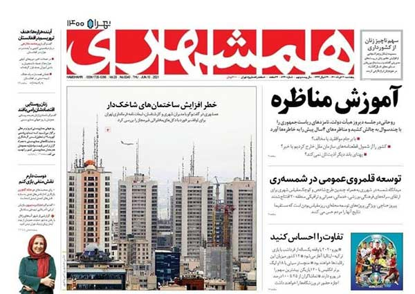 newspaper400032006.jpg