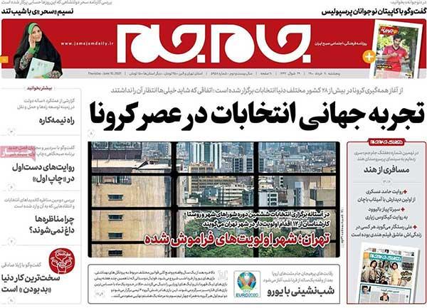 newspaper400032008.jpg