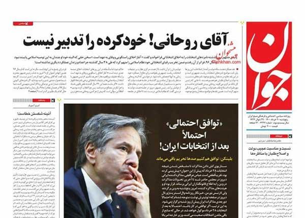 newspaper400032009.jpg