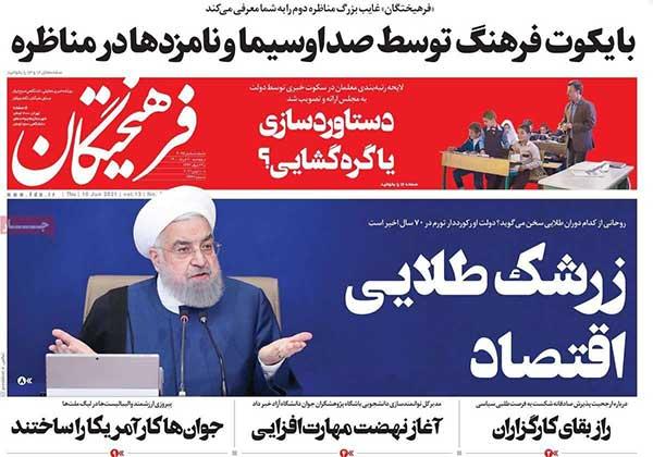 newspaper400032010.jpg