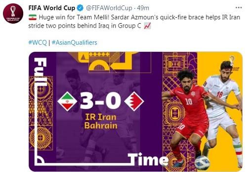 واکنش فیفا به پیروزی تاریخی تیم ملی