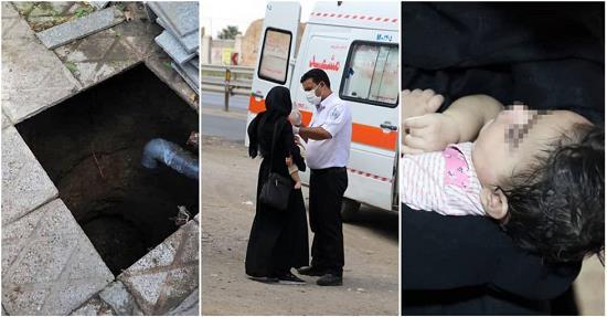 نجات مرد و دختر 7 ماهه اش از درون چاه فاضلاب