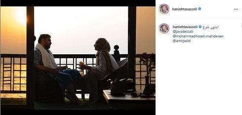 صحنه دو نفری جواد عزتی و هانیه توسلی در سریال «زخمکاری»