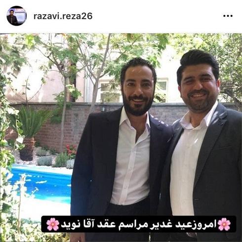 جشن عقد نوید محمدزاده و همسرش فرشته حسینی
