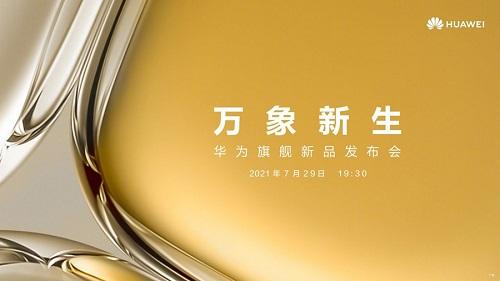 زمان رونمایی رسمی از گوشی های پرچمدار هواوی P50 مشخص شد