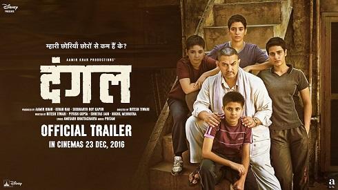 عامرخان در فیلم هندی دنگل