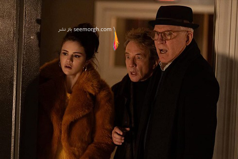 سلنا گومز و استیو مارتین در سریال تنها کشتار درون ساختمان