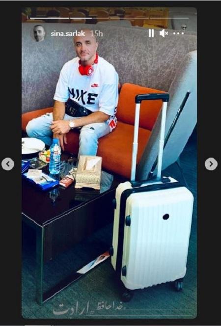 سینا سرلک در فرودگاه