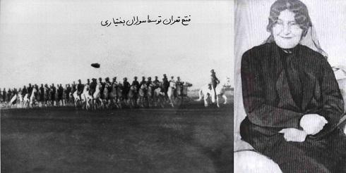 نقش خاتون در فتح تهران