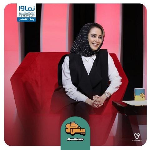 الناز حبیبی در برنامه پیشگو