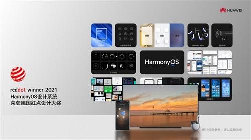 سیستم عامل هارمونی هواوی موفق به کسب دو جایزه معتبر طراحی شد