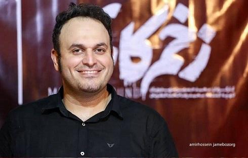 محمدحسین مهدویان کارگردان سریال زخم کاری در اکران مردمی