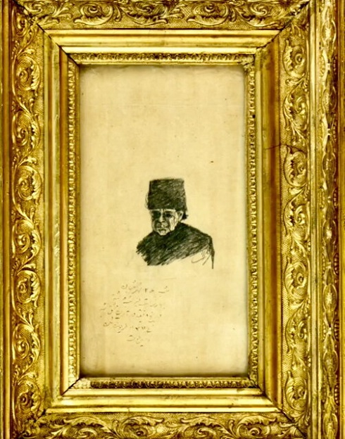 پرتره یکی از خادمان دربار ناصرالدین شاه