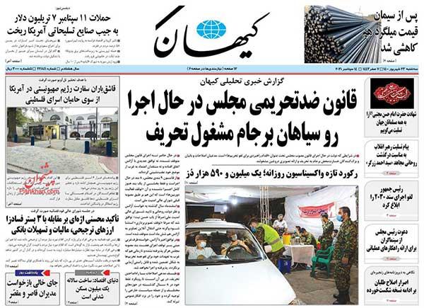 newspaper400062302.jpg